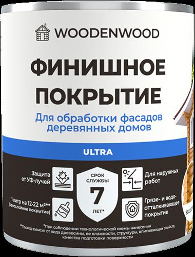 Финишное покрытие для обработки фасадов деревянных домов ULTRA