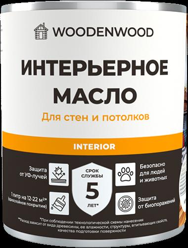 Интерьерное масло для стен и потолков