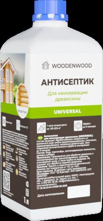 Антисептик для консервации древесины